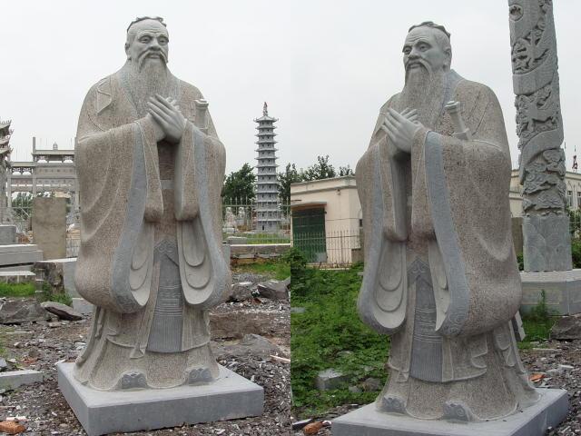 供应石雕孔子鲁迅校园雕塑
