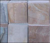 供应粉石英平板