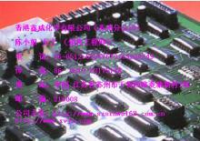 供应线路板防水胶防水胶电子防水胶
