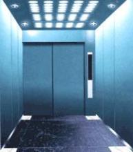供应杂货梯