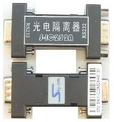 供应RS232光电隔离器,串口光电隔离器