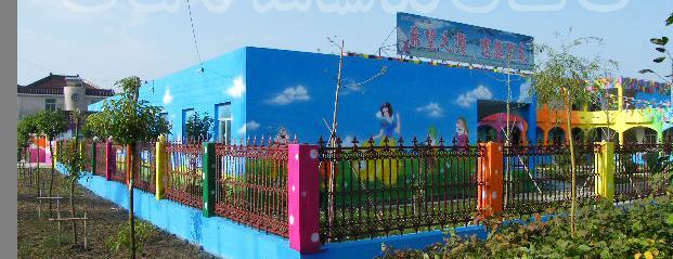 彩艺幼儿园壁画有限公司