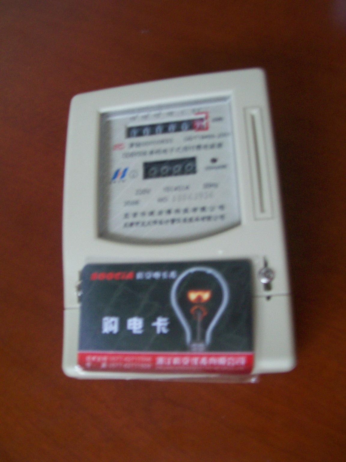 预付费电表图片 预付费电表样板图 IC卡预付费电表北京 北...