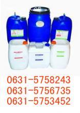 供应磷化前处理液