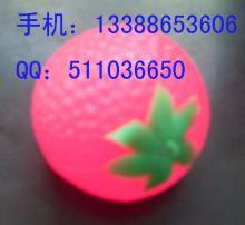 供应发泄球草莓