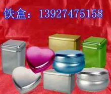 供应金属包装罐