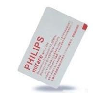 IC卡印刷M1卡印刷飞利浦IC卡制作图片/IC卡印刷M1卡印刷飞利浦IC卡制作样板图