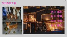 供应圣诞礼品/圣诞装饰品