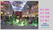 北京圣诞树厂图片