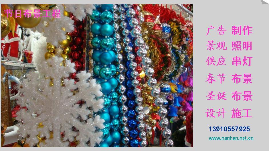 北京供应圣诞用品定做圣诞树圣诞节装饰布景批发