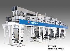 供应印刷机械