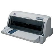 供应税控打印机EPSONLQ635K