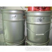 供应铝银浆