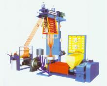 供应塑料吹膜机