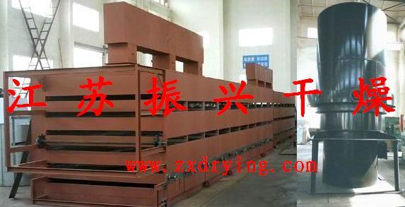 供应枸杞烘干机,枸杞脱水烘干机生产厂家