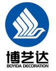 北京博艺达*打孔空调安装服务公司简介