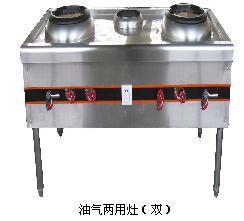 上海不锈钢厨具,不锈钢厨具批发