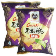 供应供应膨化食品包装袋