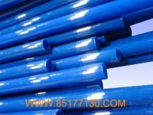 供应塑料管