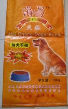 供应各种宠物食品,量大从优。