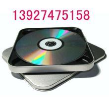 供应单片CD铁盒