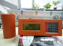 供应CZM-3质子磁力仪