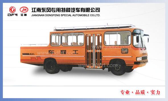 电力工程车15826763981批发