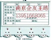 供应磁性材料卡