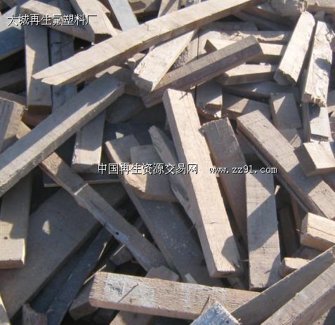 求购建筑废木材