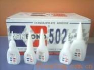 供应502胶水/101胶水/401胶水
