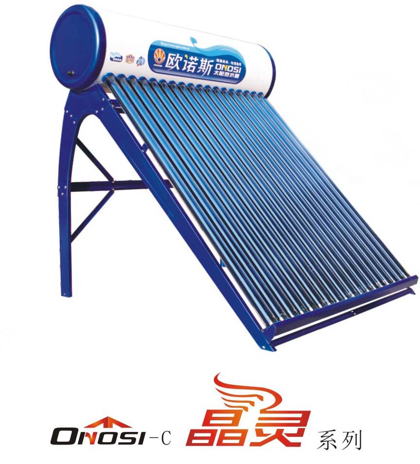 品牌太阳能隆重招商--欧诺斯太阳能热水器