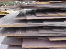 供应低合金高强度板