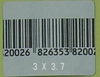 防盗软标签报价
