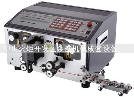 JSBX-2双线型电脑剥皮机批发