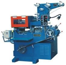 供应XF-2030B高速商标印刷机