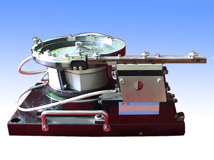 供应惠州口碑最好的拉链振动盘生产厂家/惠州振动盘制造厂