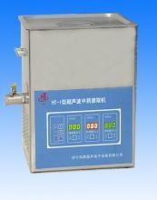 供应实验室专用设备清洗机
