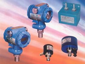 供应HRPT系列压力变送器