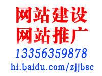 聊城13356359878
