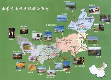 供应内蒙古旅游塞外风光旅行社:内蒙古著名景点