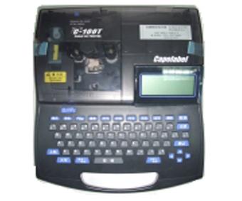 供应中英文电子线号机C-100T
