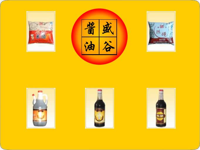 供应内蒙古特产盛谷酱油批发