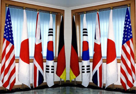北京制作销售旗帜厂家13366558320