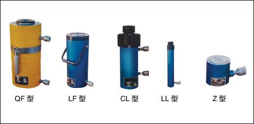 供应液压工具油缸