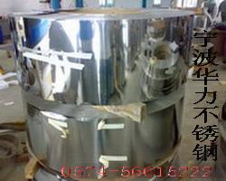 宁波华力不锈钢有限公司