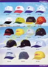 供应各种广告帽子