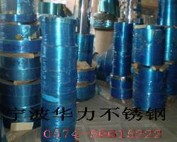 长期现货供应进口不锈钢带301,304,430