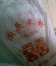 供应米粉食品