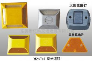 交通设施停车场设备图片