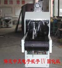 供应瓶子UV固化机/UV固化机/瓶盖UV固化机